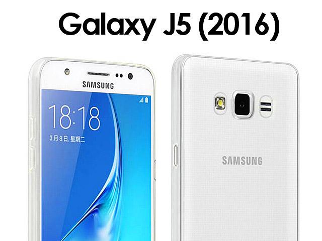 Samsung J510 (J5-2016)